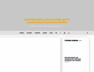 mediarnbo.org screenshot
