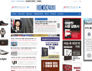 mediawatch.kr screenshot