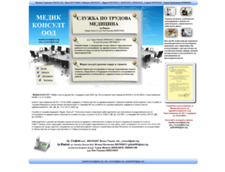 medic-consult.24bg.eu screenshot