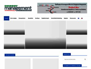 medicalmanage.gr screenshot