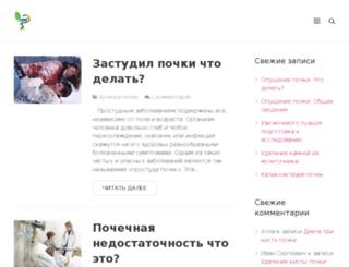 medicpost.ru screenshot