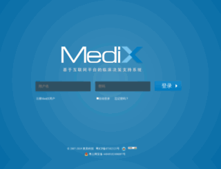 medix.cn screenshot