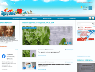 medkafa.com screenshot