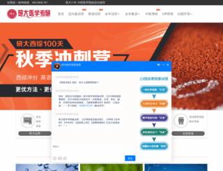 medkaoyan.cn screenshot