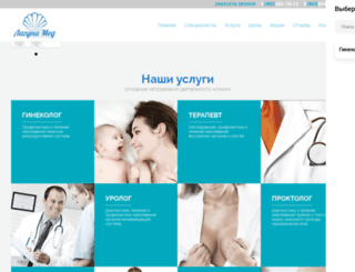 medlaguna.ru screenshot