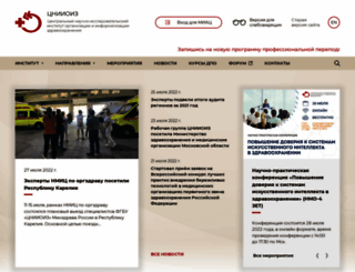 mednet.ru screenshot