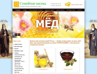 medoviks.ru screenshot