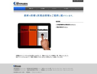 medsci-press.co.jp screenshot
