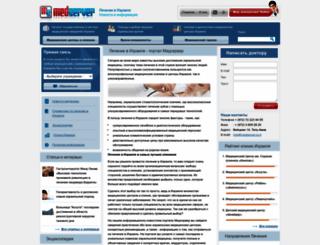 medserver.co.il screenshot