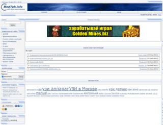 medteh.info screenshot