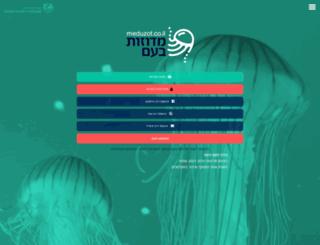 meduzot.co.il screenshot