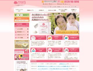 mega3.jp screenshot
