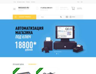megago.ru screenshot