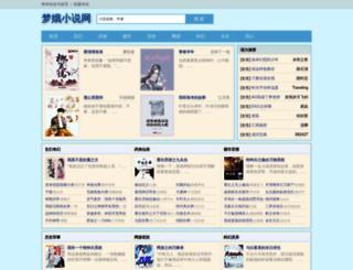 megainformationtech.com screenshot