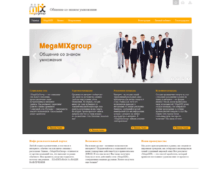megamixnetwork.com screenshot