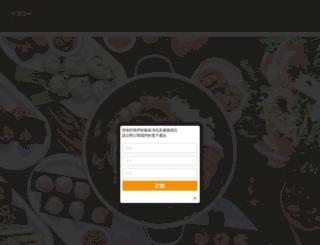 meganskitchen.com screenshot
