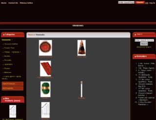 megastarfireworks.com screenshot