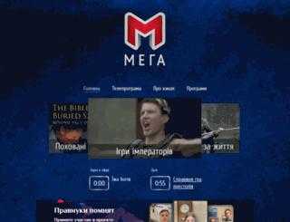 megatv.ua screenshot