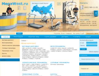 megawest.ru screenshot