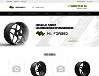 megawheel.ru screenshot