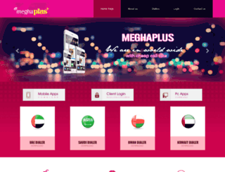 meghaplus.net screenshot