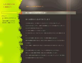 megkeresem.info screenshot