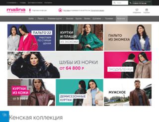 mehamalina.ru screenshot