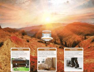 mehanol.ru screenshot