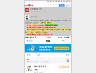 mehndistyles.com screenshot