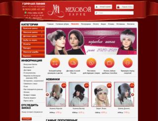 mehovoilarec.ru screenshot