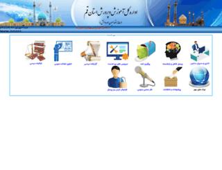 mehr.qomedu.ir screenshot