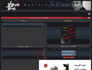 mehrdadmorad.com screenshot