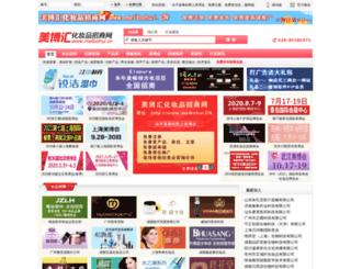 meibohui.cn screenshot