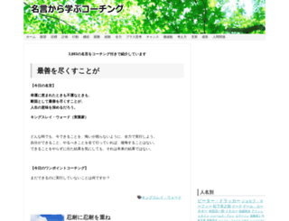 meigenshu.net screenshot