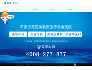 meilianchen.cn screenshot
