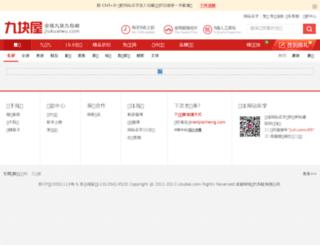meilijiacheng.com screenshot