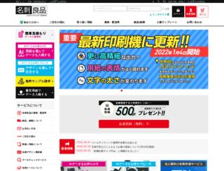 meishiryohin.com screenshot