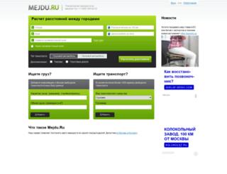 mejdu.ru screenshot
