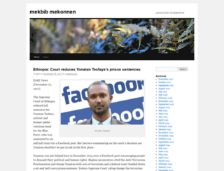 mekbibmulu.wordpress.com screenshot