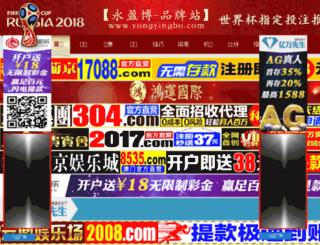 mekkaint.com screenshot