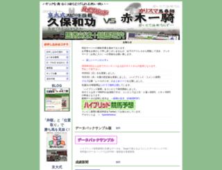 member.kubo-vs-akagi.com screenshot