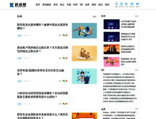 member.tech-ex.com screenshot