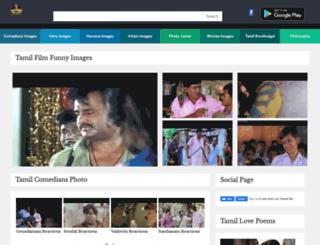 memees.in screenshot