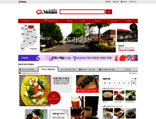 menupan.com screenshot