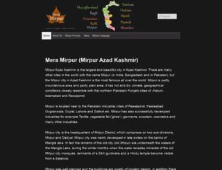 meramirpur.com screenshot