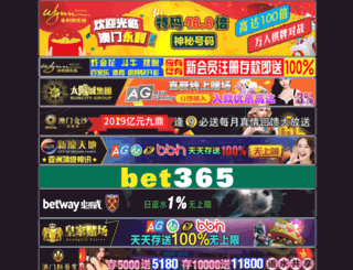 meratoyshop.com screenshot