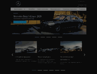 mercedes-autoforum-spb.ru screenshot