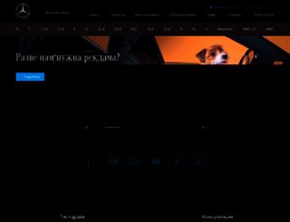 mercedes-panavto.ru screenshot
