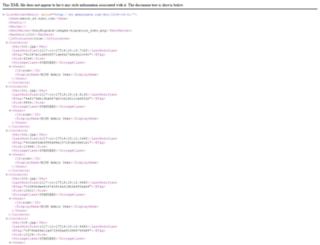 merch.kobobooks.com screenshot