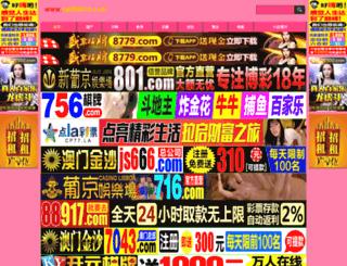 meridatudestino.com screenshot